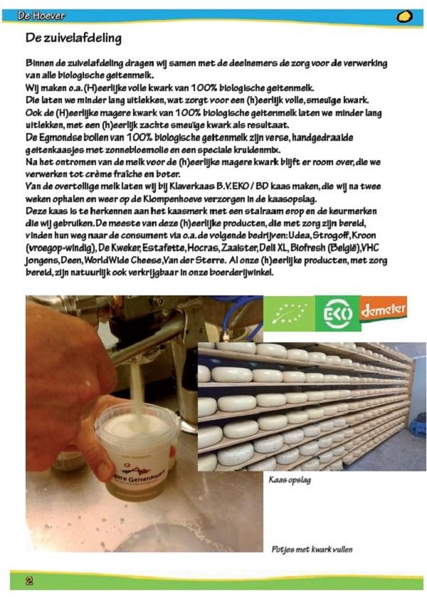 http://www.klompenhoeve.nl/wp-content/uploads/2017/05/Blz-02.jpg
