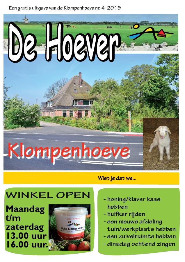 https://www.klompenhoeve.nl/wp-content/uploads/2019/02/01A.jpg